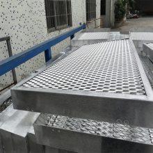 20年铝网板生产经营厂家-佛山欧百建材