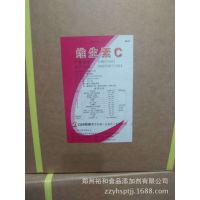 维生素C生产厂家 河南郑州哪里有维生素C的厂家价格多少