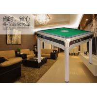 广州海珠区麻将机专卖 批发零售