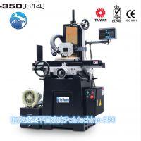 供应:PO-350/450/818宝机光学磨床、导光板磨床、镜面磨床