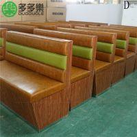 酒楼茶餐厅皮制沙发 高靠背欧式卡座沙发 多多乐家具主推新款
