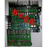温州创佳数控线切割高频板线切割快速高频震荡板 高频脉冲电源