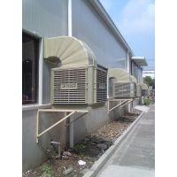 苏州脉客供应宁波冷风机、宁波水空调、厂房降温
