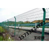 公主岭 浸塑 框架护栏 双圈护栏网 双边围栏 图片