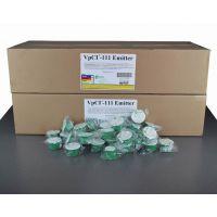 美国CORTEC CORPORATION VPCI-111EMITTER电子防锈盒