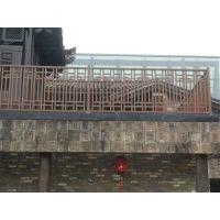 景区木纹仿古护栏铝窗格定制价格