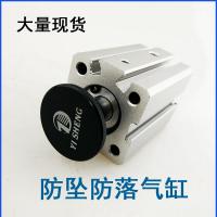 浙江一盛机械手气缸配件防坠气缸SSA20*13-C SSA20*15现货