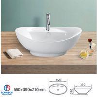 浴室酒店洗手间一体陶瓷台上盆洗手盆洗脸盆