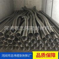 厂家供应 不锈钢伸缩管 201材质  大小均可定做 汽车排气软管