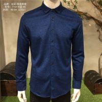 广州品牌男装尾货批发市场在哪里?