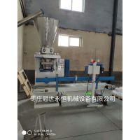粉剂定量包装机的性能特点浅析