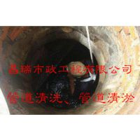 张家港管道清淤CCTV市政管网检测