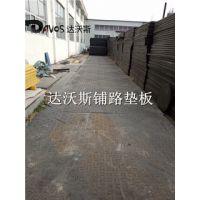 柔软地面铺垫板高分子聚乙烯铺路垫板承重强承重200吨
