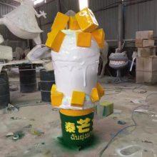 大型冰淇淋模型树脂仿真芒果杯雕塑连锁茶饮玻璃钢果饮杯道具泰芒了品牌连锁店铺门口形象摆件