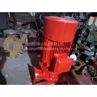 室外消火栓泵/加压泵批发/离心泵扬程/消防泵厂家/3CF认证