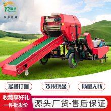 冬季草料短缺储备机 保鲜打捆包膜机 大型养殖场草料打捆机