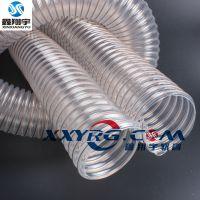 25mm加筋PU钢丝螺旋增强软管,镀铜钢丝软管,工业吸尘管,集尘管