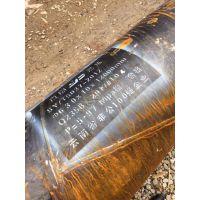 贵州六盘水螺旋管批发 兴义螺旋管价格 325钢管 Q235