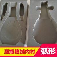 广东东泰海绵泡棉卡槽定做厂家销售