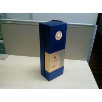 厂家直销定制酒盒木质 单支装烤漆 木质酒盒