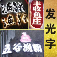 龙华石岩观澜坂田企业形象水晶字前台背景墙设计制作包安装