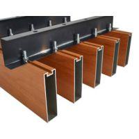 德普龙品牌铝合金方管吊顶天花 木纹铝方通吊顶材料产品厂家供应