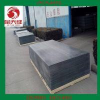 实验室通风管道焊接专用金天成PVC板材 PVC硬板