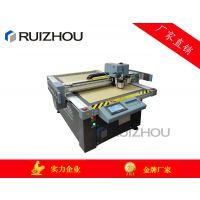 杭州-皮革打样机机 自动送料 振动刀切割机