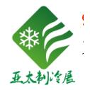 2018中国广州国际制冷、空调、通风及热泵博览会