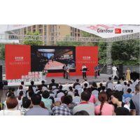 深圳公关活动策划公司哪家做的最全内容的?