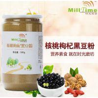 时光磨坊代餐减肥营养现磨红豆薏米粉