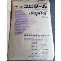 代理商供应POM/F30-03泰国三菱/工程塑料POM