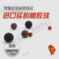 气筒专用耐高压橡胶球