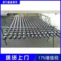 卓力机床附件外径-100螺旋杠