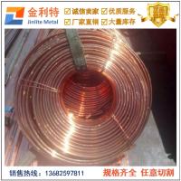 销售空调用紫铜管/T2紫铜盘管欢迎选购