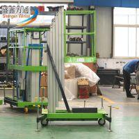 厂家批发潍坊小型升降机移动式升降台简易登高车移动式工作平台