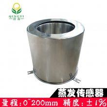 QY-ZF/F水面蒸发传感器液面蒸发量测量仪变送器水面蒸发计清易直销