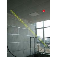 金属墙板|金属墙面吸音板|衡水金属幕墙板厂