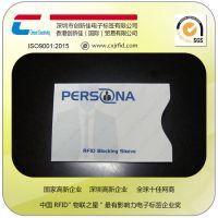 rfid铝箔屏蔽卡套 防扫描感应盗刷 保护 个人隐私信息外泄 保护卡包套卡盒