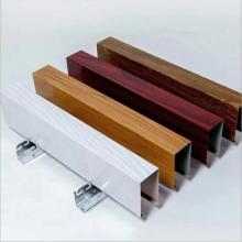 U型仿木纹铝方通价格优惠 礼堂铝方通吊顶