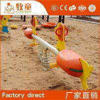 贵州厂家直销小区公园室外儿童玩具双人儿童弹簧跷跷板定制