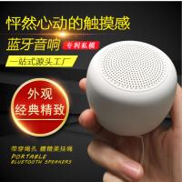 公模蓝牙音响外壳 便携式无线蓝牙音箱 MOMOHO户外运动USB小音箱批发 一站式工厂
