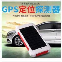 带强磁的GPS定位器 强磁GPS信号探测器-专业探测