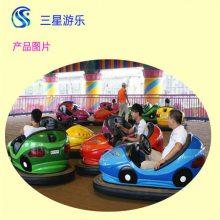 河南三星游乐设备厂家供应公园游乐设备碰碰车刺激好玩