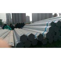 北京热镀锌钢管***新价格免费查