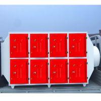 低温等离子废气净化器 环保设备 空气环保设备 油烟净化器 河北沧州环保设备直销