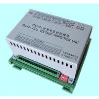 现货供应许继蓄电池电压巡检FXJ-21