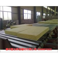 宝鸡高密度岩棉复合板 (富达)隔音水泥岩棉复合板