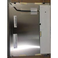 AUO/友达 15寸液晶屏 G150XG01 V3 工业工控液晶屏