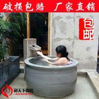 温泉浴场洗浴大缸 日式韩式陶瓷泡澡洗澡缸 定做陶瓷挂汤净身缸